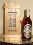 Drinking Beer - Tutankhamun Ale